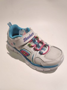 Skechers 8086N/WMLT  White Multi